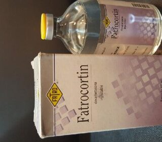 fatrocortin-100ml-injection
