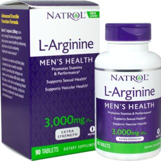 L arganine B12