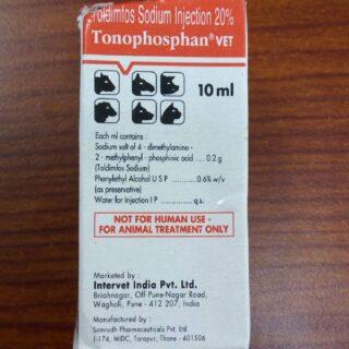 Tonophosphan 10ml